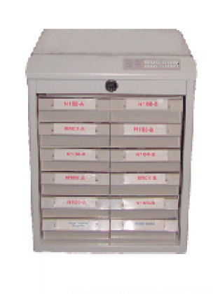 ... Medicine Cabinet / Hospital / With Drawer / With Electronic Lock ...
