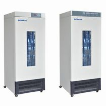 Floor-standing laboratory incubator / mobile