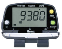 pedometer with calorie counter LIFECORDER EX Suzuken Company