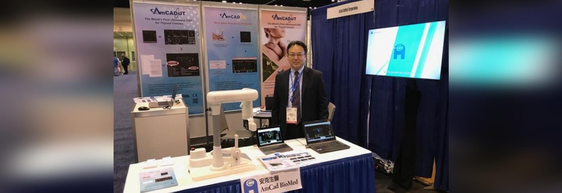 AmCad BioMed Corp. at the Florida International Medical Expo
