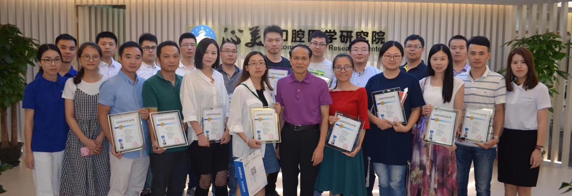 Launca digital junior training successful conclusion in Guangzhou station
