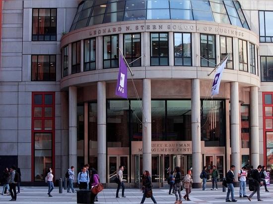 NYU Offers Dual DDS/MBA Degree Program