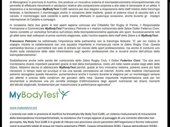 MYBODYTEST ALONG SIDE WITH ZEBRE RUGBY CLUB