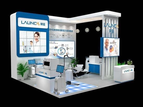 Booth of Launca Medical at Sini-Dental Beijing 2018