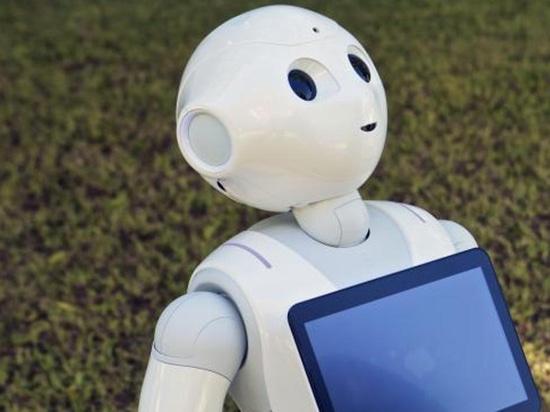 Interactive robot called Pharos