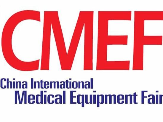 Meet us in Shanghai China International Medical Equipment Fair