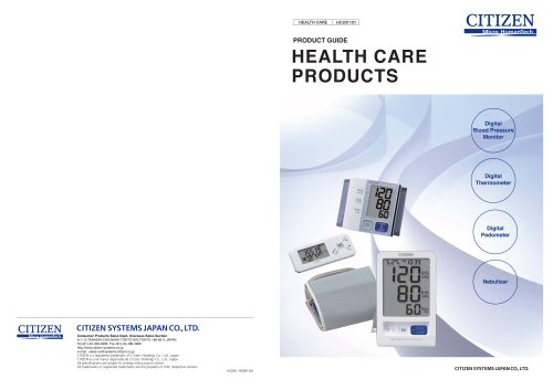 Citizen Healthcare products - EN