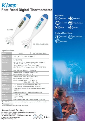 Fast Read Digital Thermometer KD-113 / KD-113L