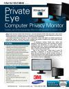 Private Eye Monitor