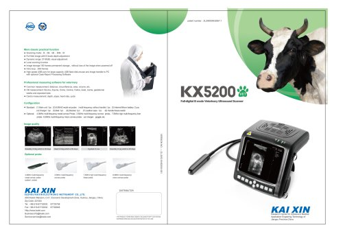 KX5200V