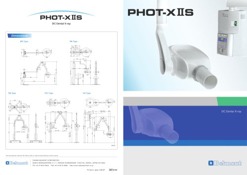 PHOT-X ⅡS