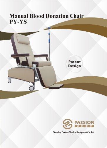 Manual armchair PY-YS