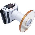 gerador de raios X odontológico / analógico ou digital / portátil de mão