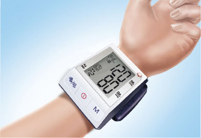Dynamic Blood Pressure Monitor Market 2020 Global Latest Trends – A&D,  Vasomedical, Spacelabs Healthcare, Hill-Rom – Galus Australis