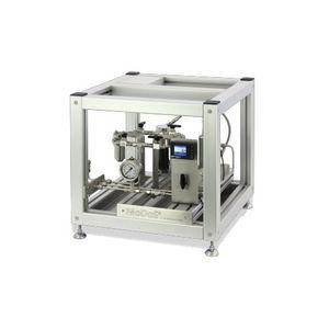 dispensing pump