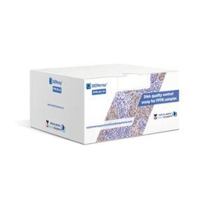 quality control reagent kit