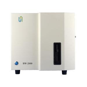 automatic urine sediment analyzer