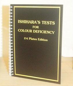 Ishihara test books