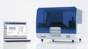 PCR laboratory workstation
