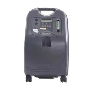 oxygen generator on casters