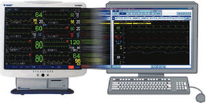 patient data management system