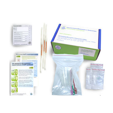 rapid Helicobacter pylori test / for gastrointestinal infections / ammonia / breath