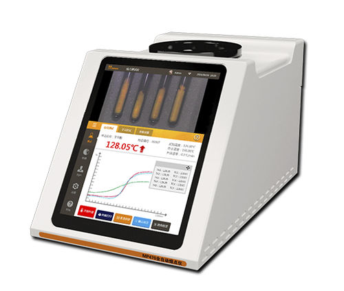 automatic melting point instrument