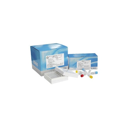 cervical cancer test kit
