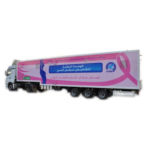 mammography mobile radiology room - AmbulanceMed