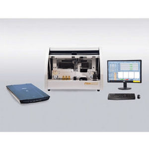 automated immunoassay analyzer / for clinical diagnostic / benchtop