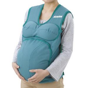 pregnancy simulation suit