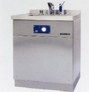 medical ultrasonic bath