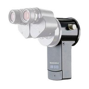 slit lamp camera / HD