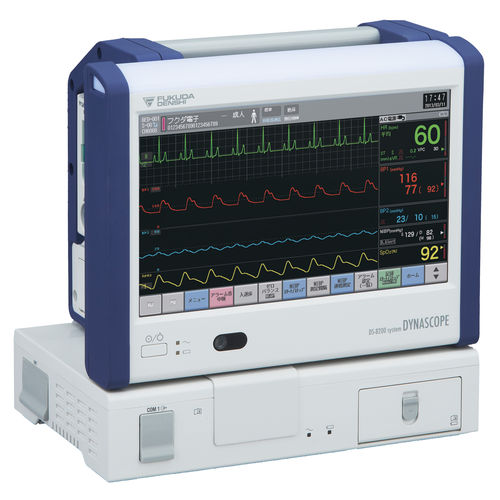 ECG patient monitor / EtCO2 / intensive care / clinical