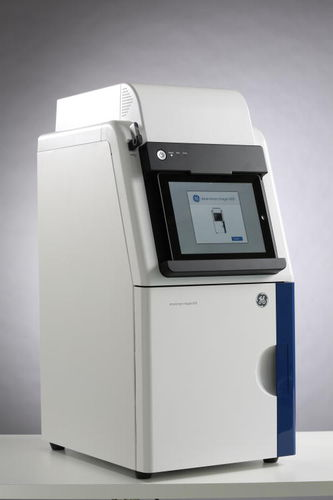 automated molecular imaging system