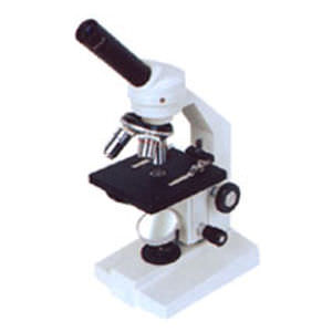 biology microscope / optical / binocular / halogen
