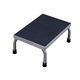 1-step step stool / stainless steel