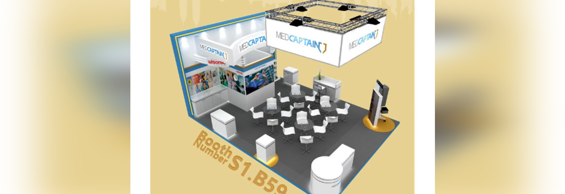 MEDCAPTAIN will join the ARAB HEALTH 2018, the world's leading Medical Exhibition in Dubai