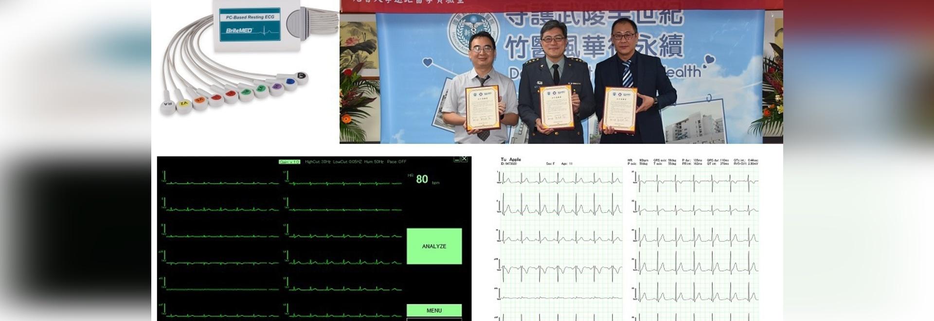 Portable 12-Lead ECG Diagnosis System Enhances Quality of Home Medical Service
