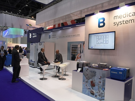 B Medical Systems at the Arab Health 2016