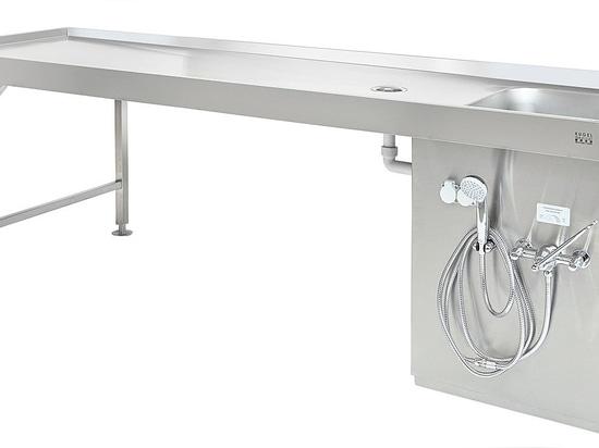 Autopsy ST 10/350 - Basicmodel