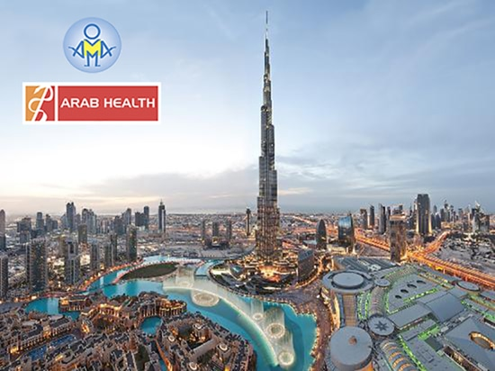 AMA at Arab Health 2017