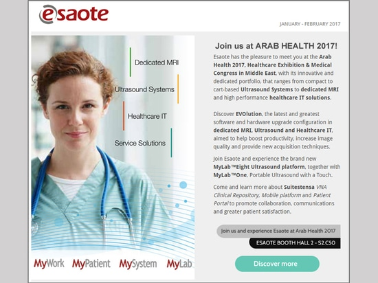 COME AND VISIT ESAOTE AT ARAB HEALTH 2017 (30 January - 2 February 2017, Dubai - UAE)