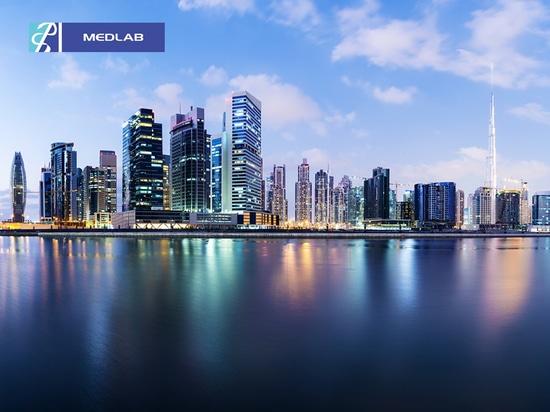 MEDLAB 2017 - Dubaï