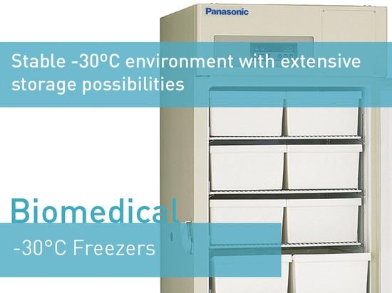 MDF-U731M Biomedical -30°C Freezers