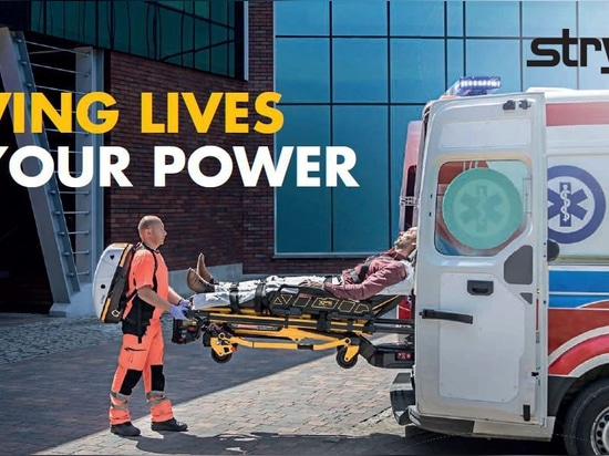 Stryker Emergency Care