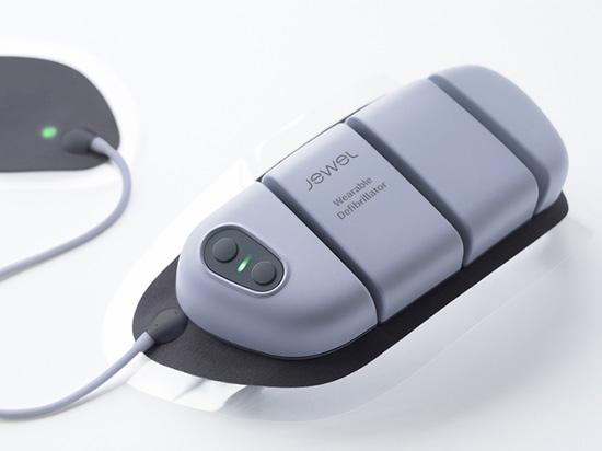 Jewel Wearable Cardioverter Defibrillator Could Help Prevent Sudden Cardiac Deaths