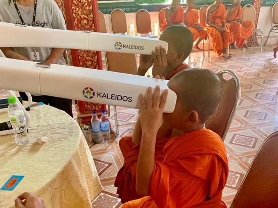 Adaptica in Cambodia
