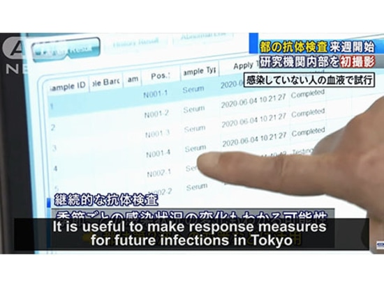 """Japan""""Thumbs-Up"""" for iFlash COVID-19 Detection Solution"""