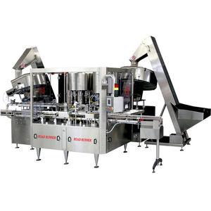 製薬産業用カプセル化システム